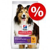 60 kr rabatt på 14 kg Hill's Science Plan hundfoder! - Puppy <1 Medium Lamb & Rice (14 kg)
