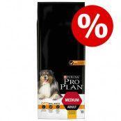7 kg PURINA PRO PLAN hundfoder till kanonpris! - Small & Mini Adult OPTIDIGEST Grain Free