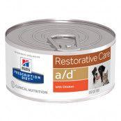 Hill's Prescription Diet a/d Restorative Care Chicken hund- och kattmat - Ekonomipack: 24 x 156 g