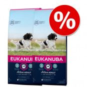 Ekonomipack: 2 resp. 3  förpackningar Eukanuba hundfoder till lågpris! - West Highland White Terrier (3 x 2,5 kg)