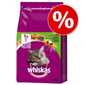 Ekonomipack: Whiskas torrfoder - Junior Kyckling (2 x 1,9 kg)